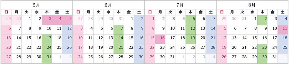 姿斉-shisai-教室 カレンダー